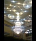 بهار مسجدی